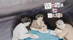 WIW-ticket-header